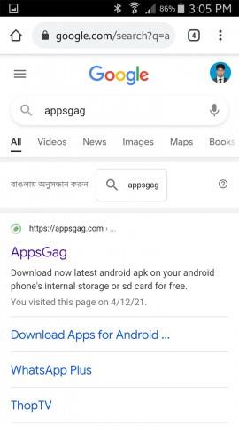 google-chrome-apk.jpg